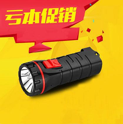 正品雅格led强光充电式手电筒