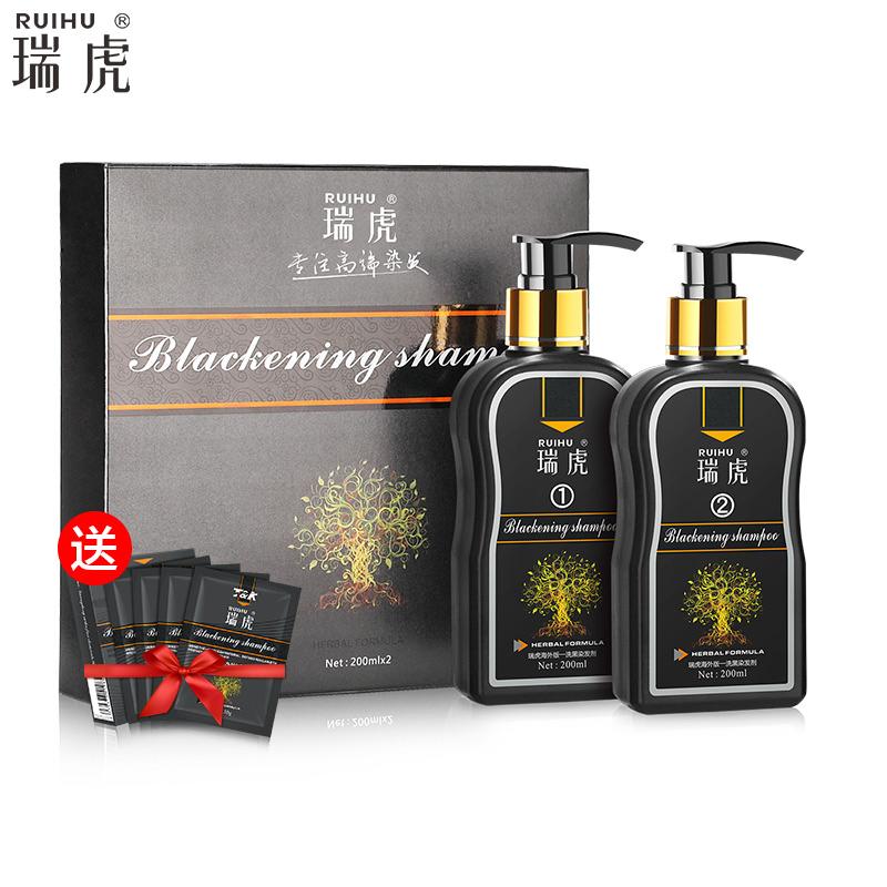 瑞虎一洗黑 染发剂 植物黑色洗发剂 纯染发膏一梳黑一洗黑洗发水
