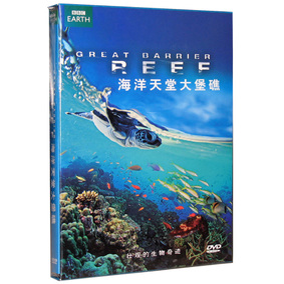 海洋天堂大堡礁 bbc高清纪录片dvd视频光盘光
