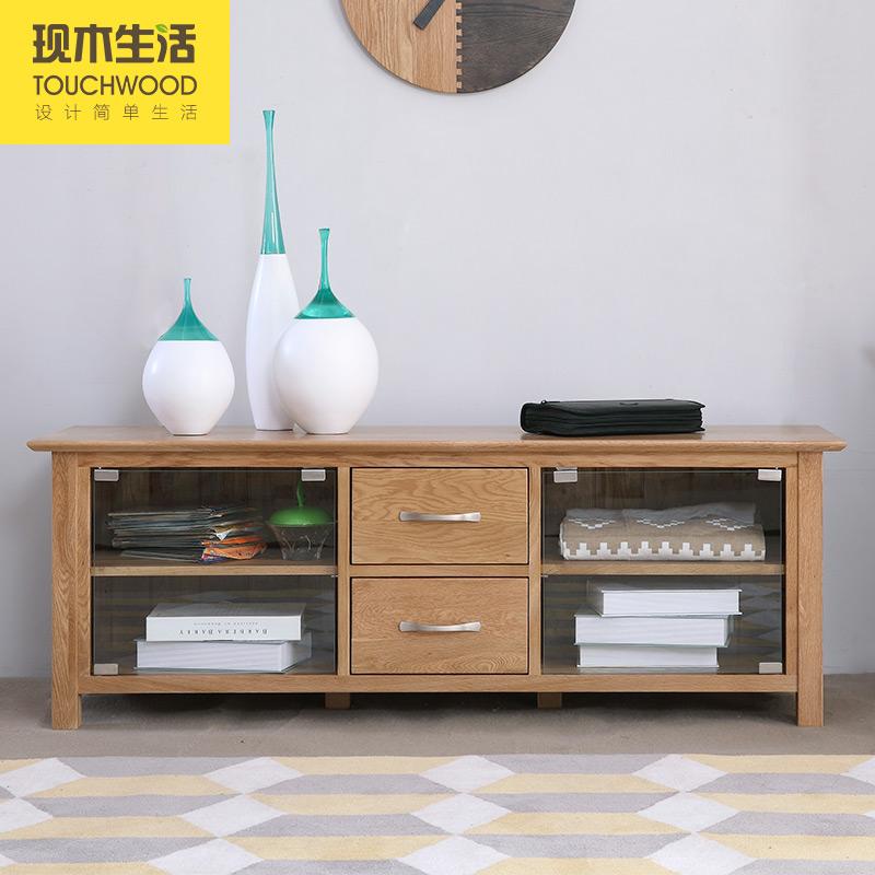 现木生活 纯实木电视柜1.1/1.4米小户型橡木电视柜 简约客厅组合