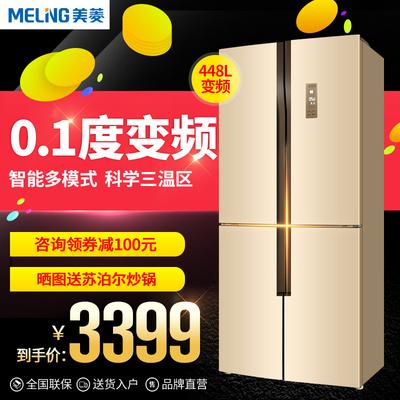 美菱  BCD-219WAF三门电冰箱质量怎么样
