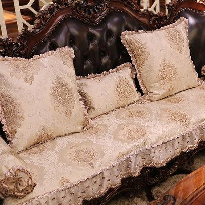 多满屋 欧式沙发垫奢华高档四季防滑沙发垫客厅通用沙发坐垫定做
