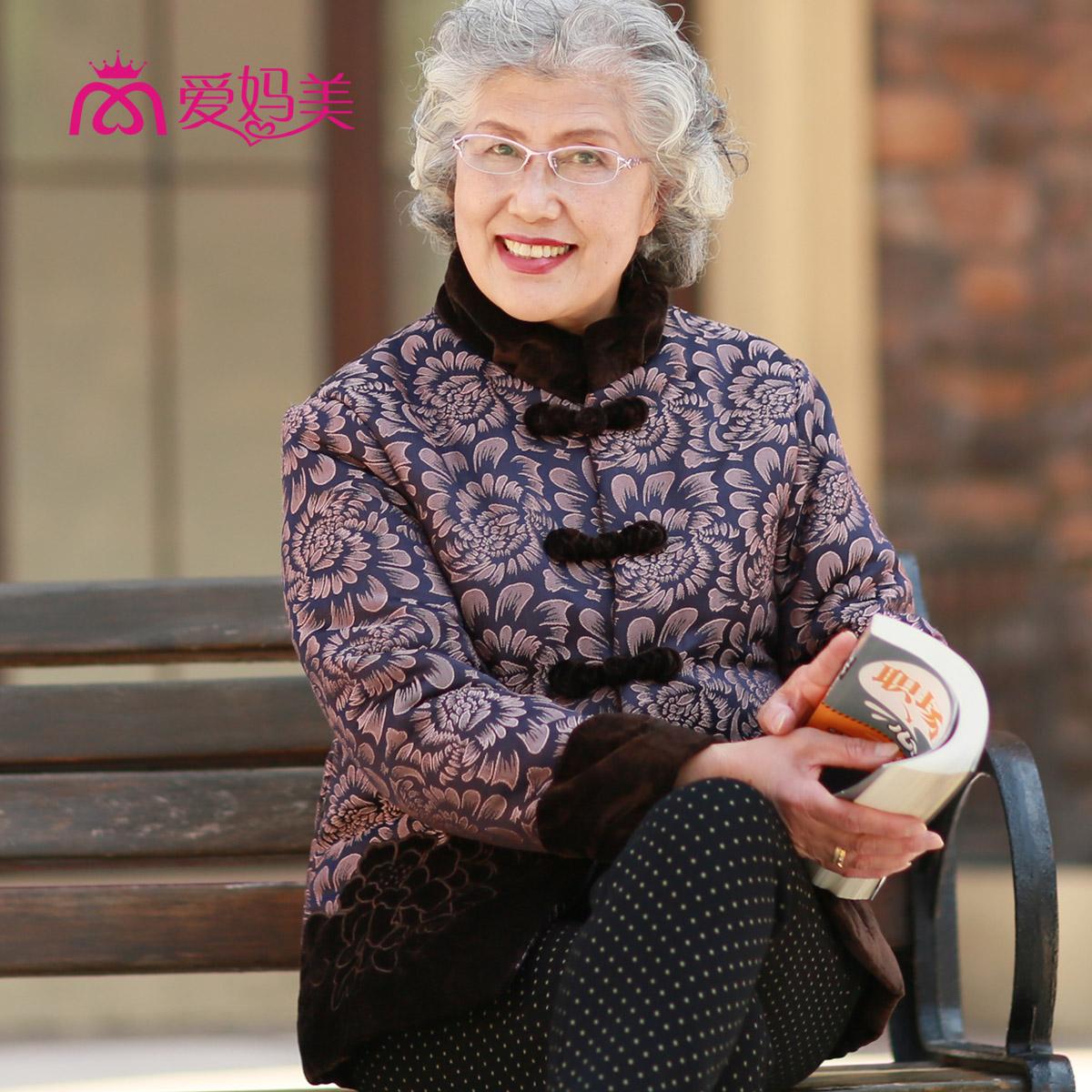 爱妈美新款冬装棉衣中老年女装妈妈装棉服时尚立领绣花棉衣B847