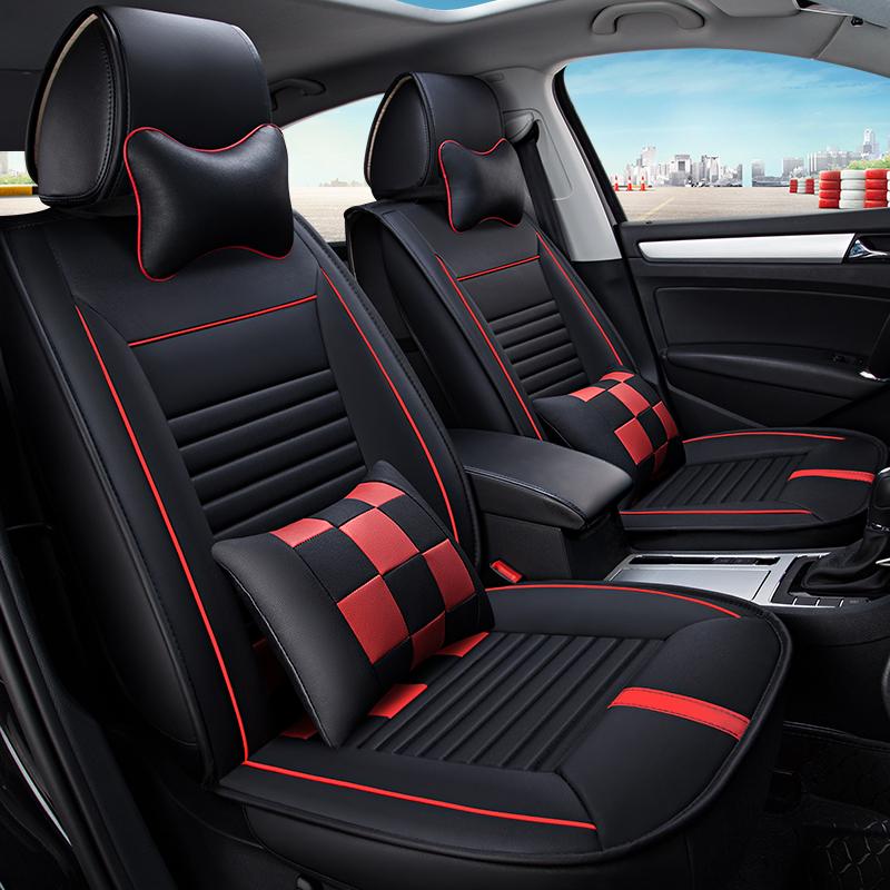汽车坐垫四季通用新款广汽吉奥奥轩gx5 gx6 g3财运10全包皮革座套