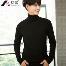 套头打底衫 保暖纯色紧身针织衫 高领毛衣修身 加厚 韩版 秋冬男士