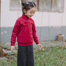 仪式感 生活 加厚刷绒中式交领保暖卫衣外套 禾陶成衣原创亲子装