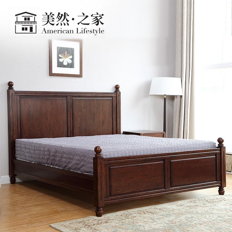 美式乡村全实木床红橡木床1.8米婚床双人床1
