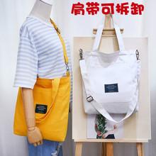 原创新品可拆卸肩带文艺百搭帆布单肩包韩国帆布包斜挎包女包包袋