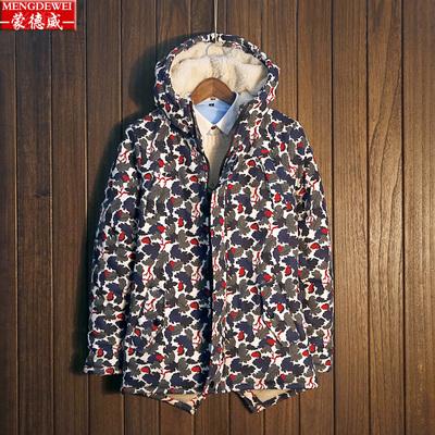 韩版男装冬季连帽棉衣男青年学生修身棉服羊羔毛迷彩棉袄潮流大衣