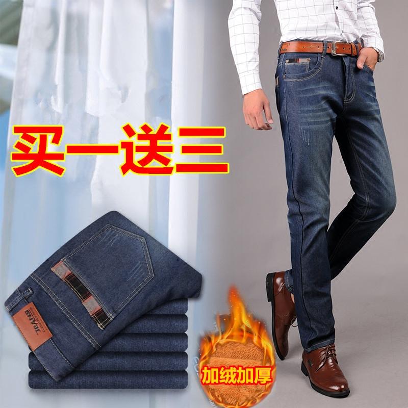 冬季男士加绒加厚牛仔裤男直筒宽松长裤子青年耐磨劳保工装工作裤