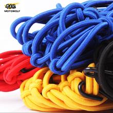 摩托车网兜行李兜油箱网套头盔网杂物捆绑带网绳挂钩弹力松紧绳子