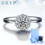 佐卡伊钻戒女钻石戒指结婚求婚女戒正品群镶1克拉裸钻定制18k