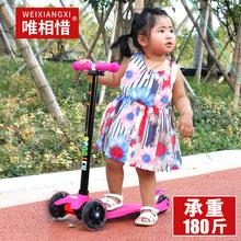唯相惜瑞士3轮儿童滑板车四轮闪光 2-15岁宝宝滑滑车 三轮踏板车