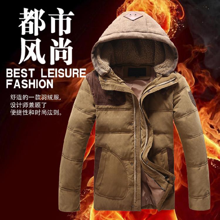 男士羽绒服2014新款冬装连帽韩版修身青少年中长款加厚保暖外套潮