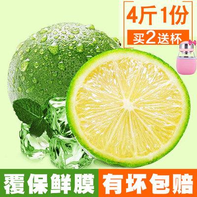 包邮越南进口青柠檬当季新鲜水果薄皮多汁特酸4斤覆保鲜膜坏包赔