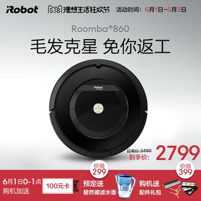 【618开门红】美国iRobot860扫地机器人 家用全自动清洁扫地机
