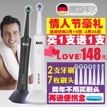 拜尔R1电动牙刷成人充电牙刷旋转自动软毛刷头情侣牙刷防水美白款