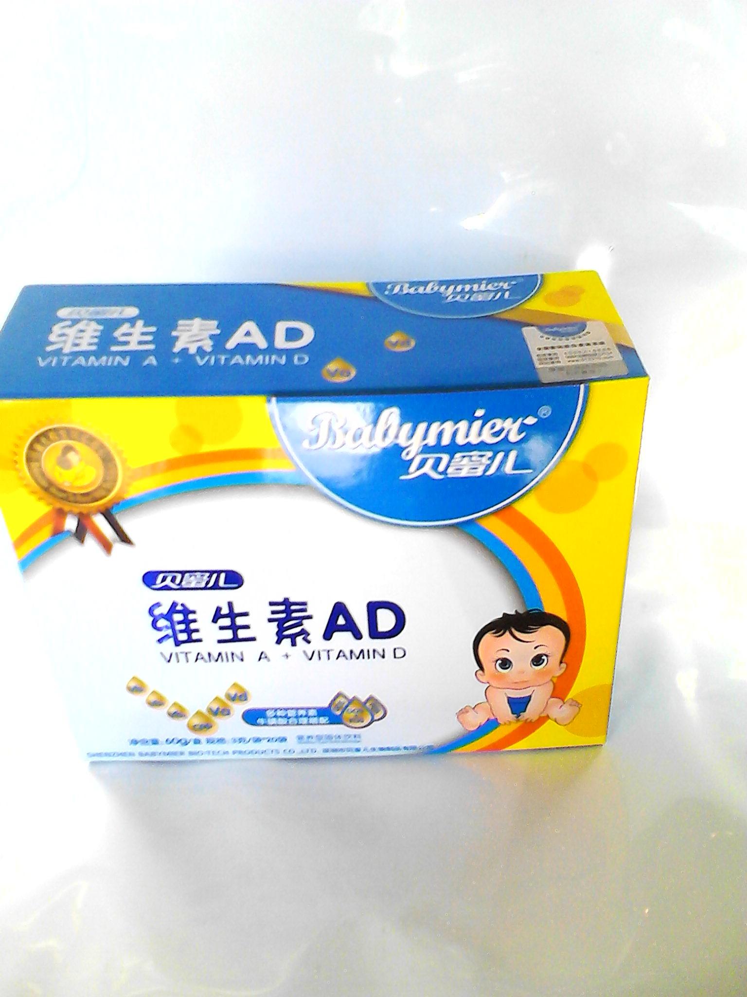 贝蜜儿维生素AD多种营养素牛黄酸合理搭配