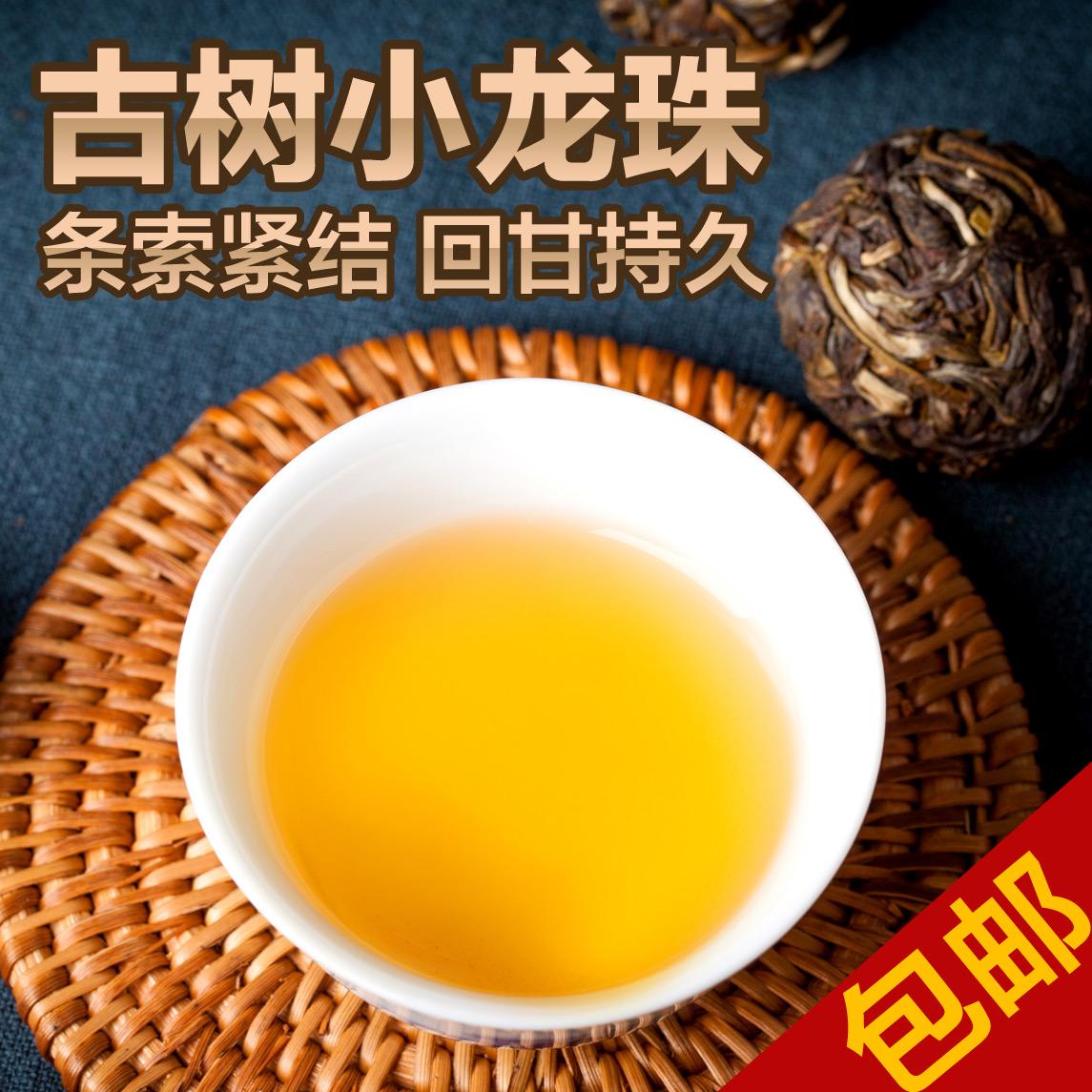 【璟思茶叶】云南普洱茶生茶布朗山古树茶迷你小沱茶纯手工生态茶