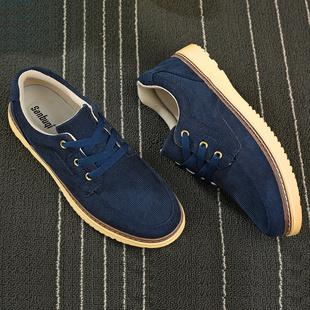 春季男鞋子男士帆布鞋韩版潮鞋新款休闲鞋百搭布鞋潮流低帮板鞋男
