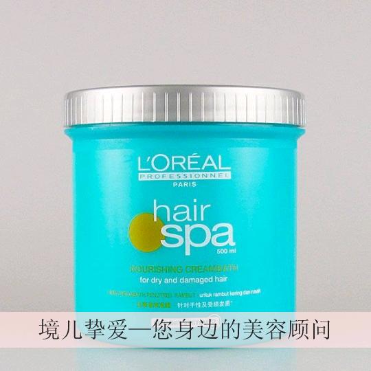 超值正品!欧莱雅丝泉滋润发膜500ml 头发护理干燥受损发质 丝滑