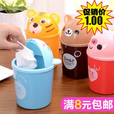 桌面迷你垃圾桶时尚动物带盖小号文具收纳桶创意卡通杂物桶保洁桶