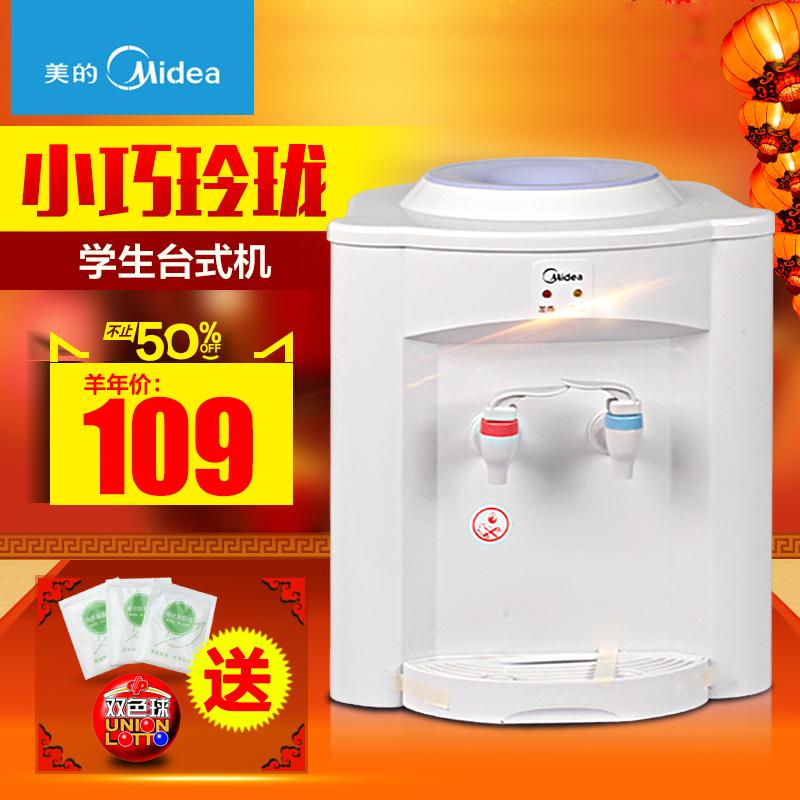 美的饮水机 台式 温热 MYR720T 迷你小型 家用 学生 正品 饮水机