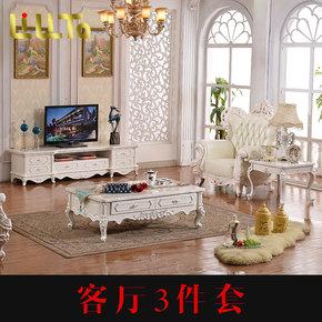 欧式大理石茶几木面茶几实木雕花客厅六抽电视柜组合储物白色角几