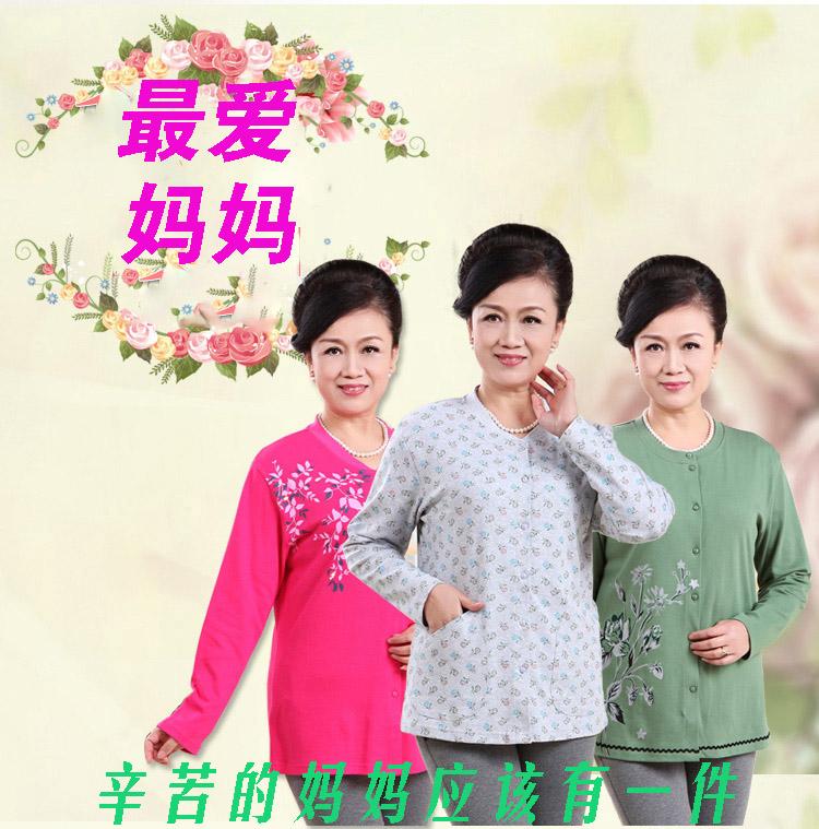 高安 妈妈装针织长袖印花开衫外套中老年女士纯棉宽松舒适外套