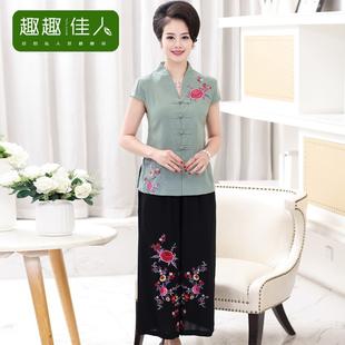 母亲节衣服中老年女装妈妈夏装短袖阔腿裤两件套2017新款潮40-50