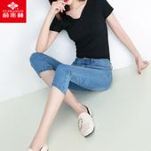俞兆林高腰牛仔七分裤女夏新款小脚铅笔裤薄7分牛仔裤女中裤潮