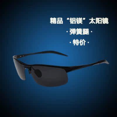 男士暴L太阳镜2015新款铝镁偏光墨镜天富爆龙眼镜弹簧腿8177