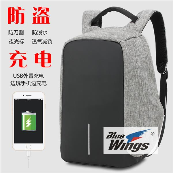 蒙马特功能防盗背包男可放旅行箱15.6寸电脑双肩包个性防水相机包
