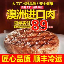 包邮 澳洲家庭牛排套餐团购新鲜牛肉菲力黑椒10片装 骏德