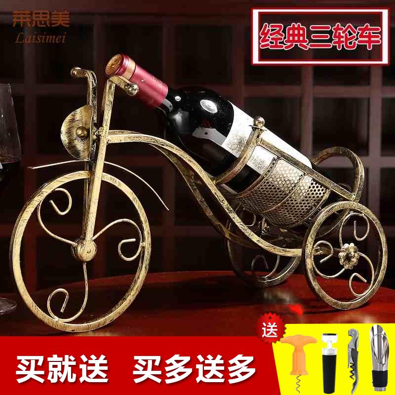 欧式创意红酒架摆件客厅酒柜装饰摆件金属葡萄酒架瓶