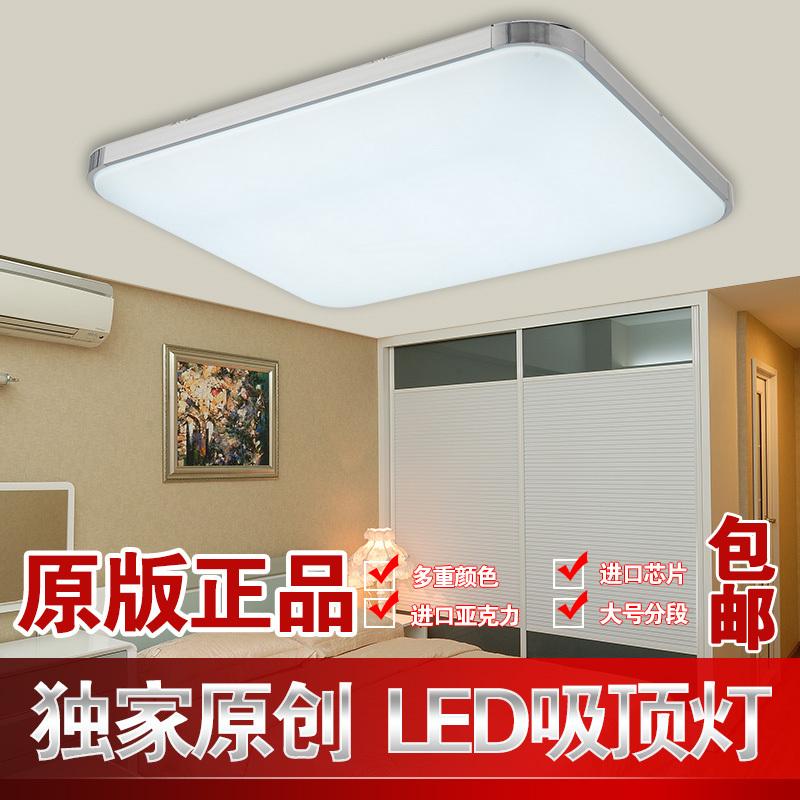灯饰建材市场家装特价简约客厅卧室厨房餐厅创意苹果5设计吸顶灯