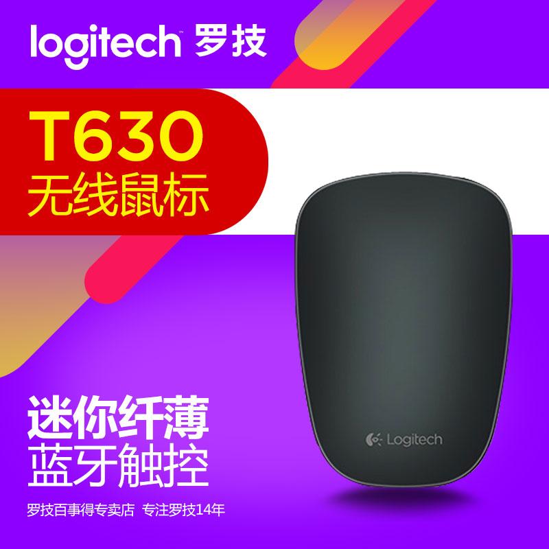 正品 羅技T630 迷你滑鼠藍牙滑鼠 無線觸控滑鼠支持win8