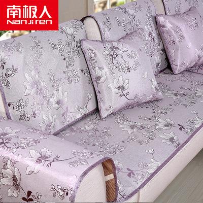 沙发垫凉席沙发坐垫 夏天藤凉垫防滑套罩欧式简约