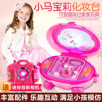 孩之宝小马宝莉梳妆化妆台盒儿童女孩仿真过家家女童公主玩具套装