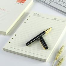 道林活页纸 记事本更换芯加厚100张 活页笔记本替芯6孔活页内芯A5