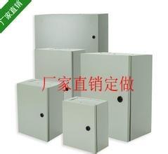 加厚款基业箱配电箱控制柜控制箱跳锁把手锁400*500*200电控箱