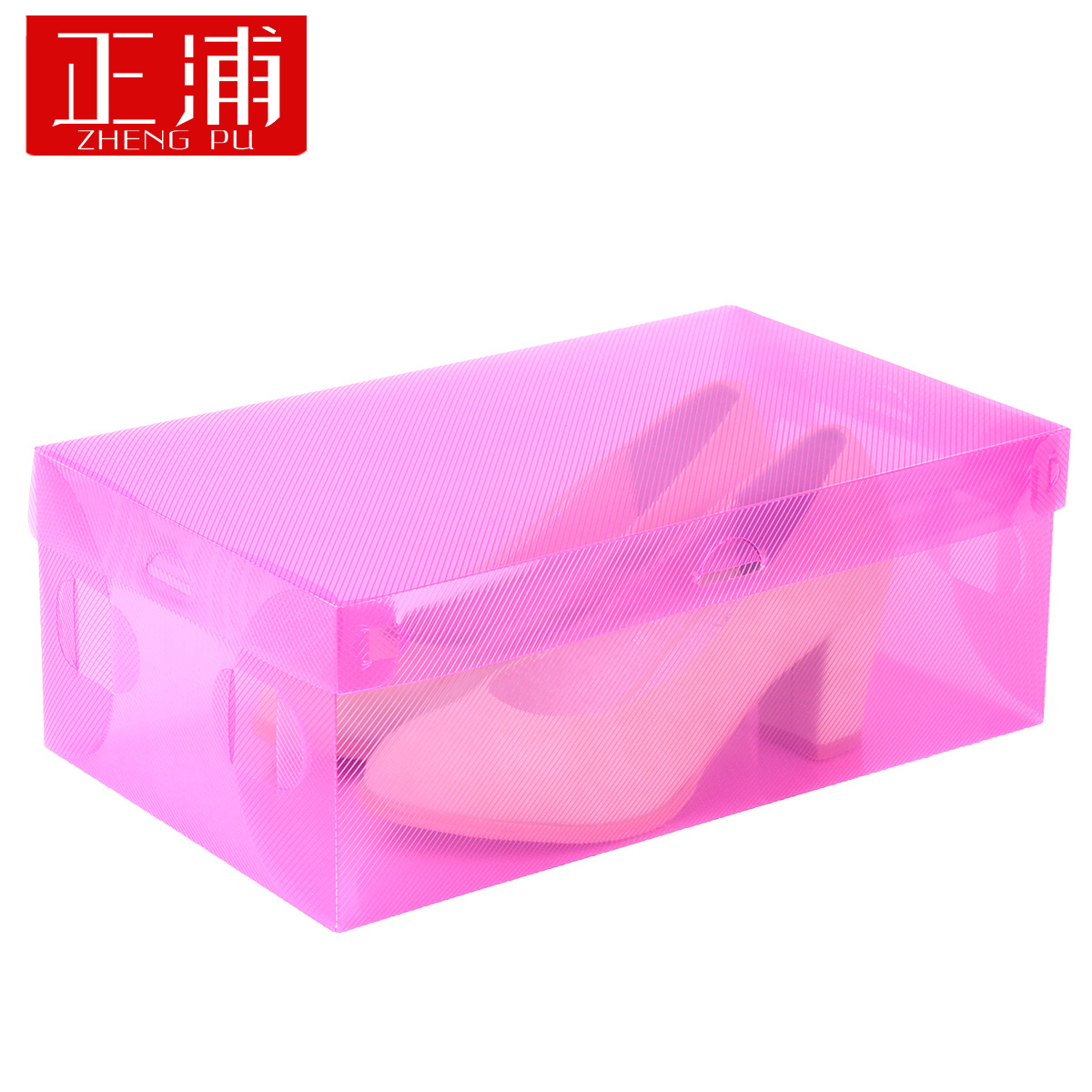 正浦  低跟鞋盒 适合39码内无跟小瓢鞋鞋盒 塑料透明鞋盒 收纳盒