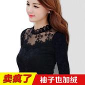 女士短款 上衣长袖 T恤 春装 蕾丝衫 2017秋季加绒打底衫 女装 大码 新款