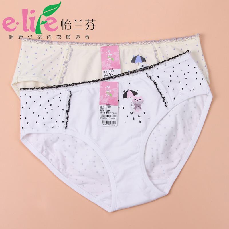 怡兰芬品牌少女内裤纯棉卡通可爱学生三角裤发育期全棉中腰大码女