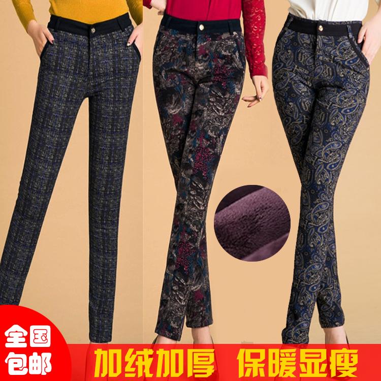 2014新款加厚加绒裤外穿打底裤印花高腰铅笔裤修身显瘦小脚裤靴裤