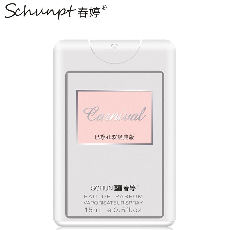 旅行装卡片香水 10款可选 男士香水 女士香水持久淡香 正品包邮
