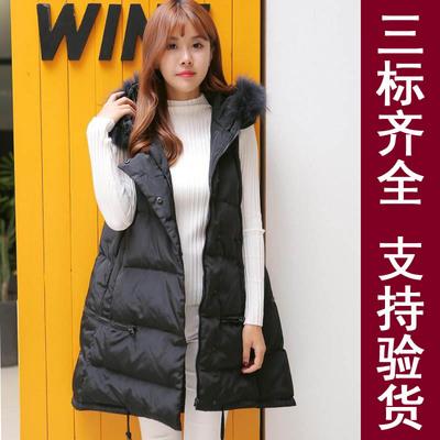 2015冬新款圣迪奥女装正品羽绒服马甲外套S15481683/5481683