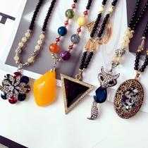 [尖货特惠] 韩国彩贝猫眼长款毛衣链子配饰复古项链挂件韩版装饰锁骨项链