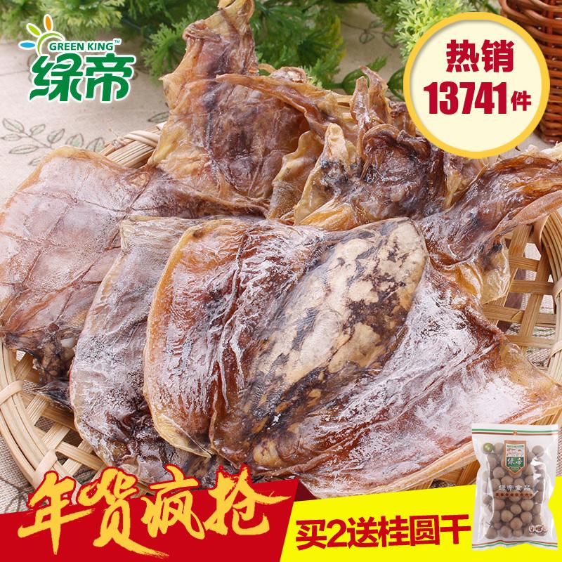 绿帝本港淡晒特级墨鱼干货 厦门特产海产墨鱼干 比目鱼海鲜干货