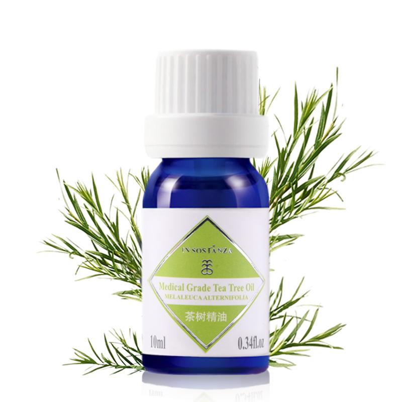 芳香世家澳洲精炼茶树单方精油10ml 祛痘 保湿 平衡油脂 芳疗正品